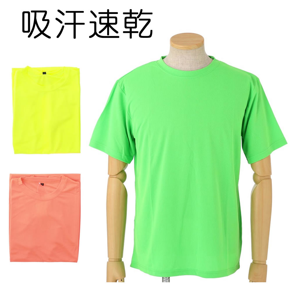 puick | Rakuten Global Market: Large fluorescent short sleeve T ...
