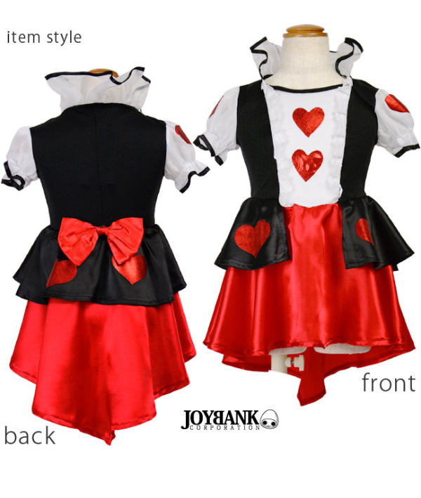country kids costume halloween costumes kids heart queen like alice in wonderland queen of hearts queen like costume 4589139 kids83110