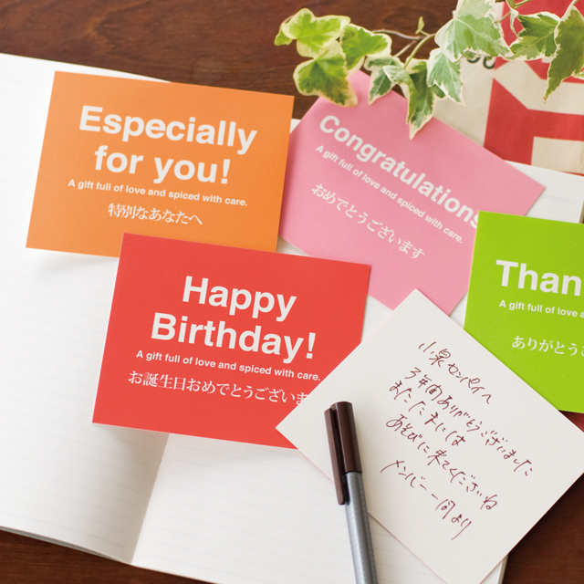 How To Send A Written Message Design Standards Cards English And Japan Because Generations Its Diverse Use Backside Is Blank Birthday