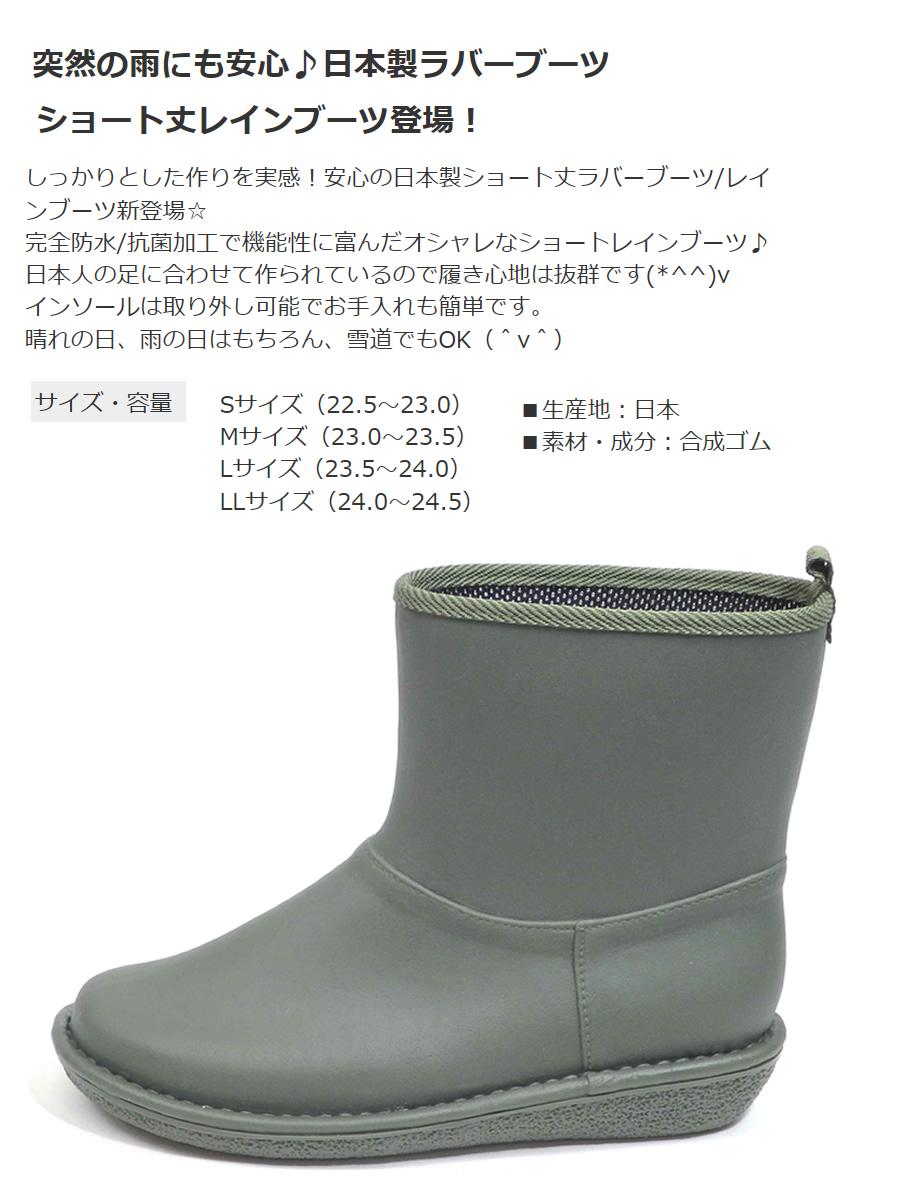 日本制靴妇女完全防水短靴子抗菌处理矫形器删除可能雨雨鞋 2463740-52-7971201
