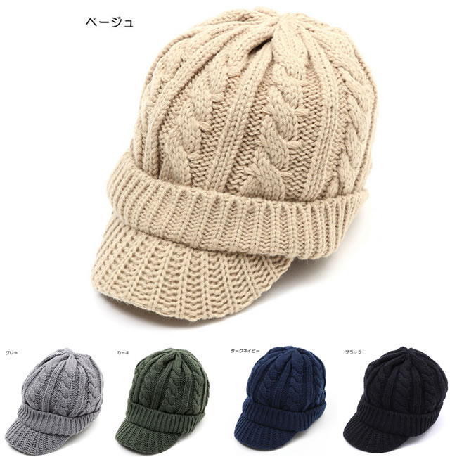 fb8a7602f7bd50 Plain Shin pull knit hat cold protection cable knit casquette  ca-5108150-SD- ...