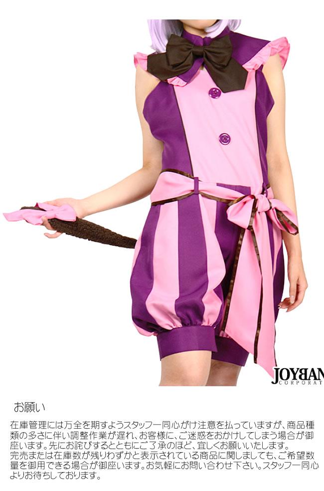 8f4863da2cfad ... Costume play Halloween halloween clothes costume masquerade party Alice  in Wonderland 6,315,582-01000780 simple beside
