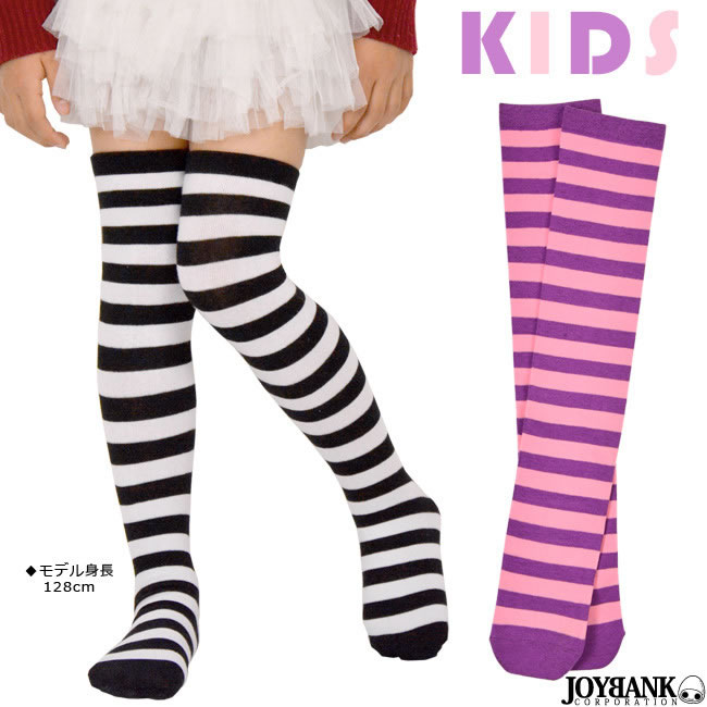 627d1477f I wear kids knee high stockings socks horizontal stripes Cheshire cat pink  & purple size ...