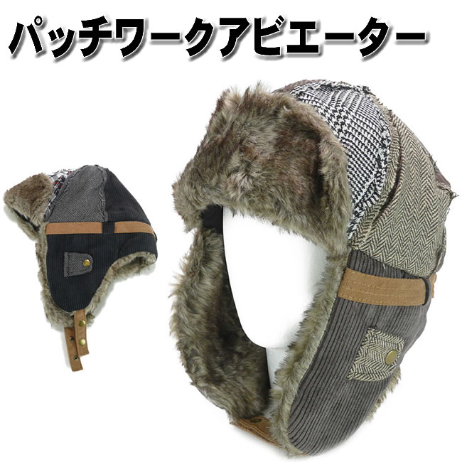 822308cd2ee It is patchwork The Aviator cap pilot cap snowboarding ski winter sports  fishing outdoor leisure outside ...