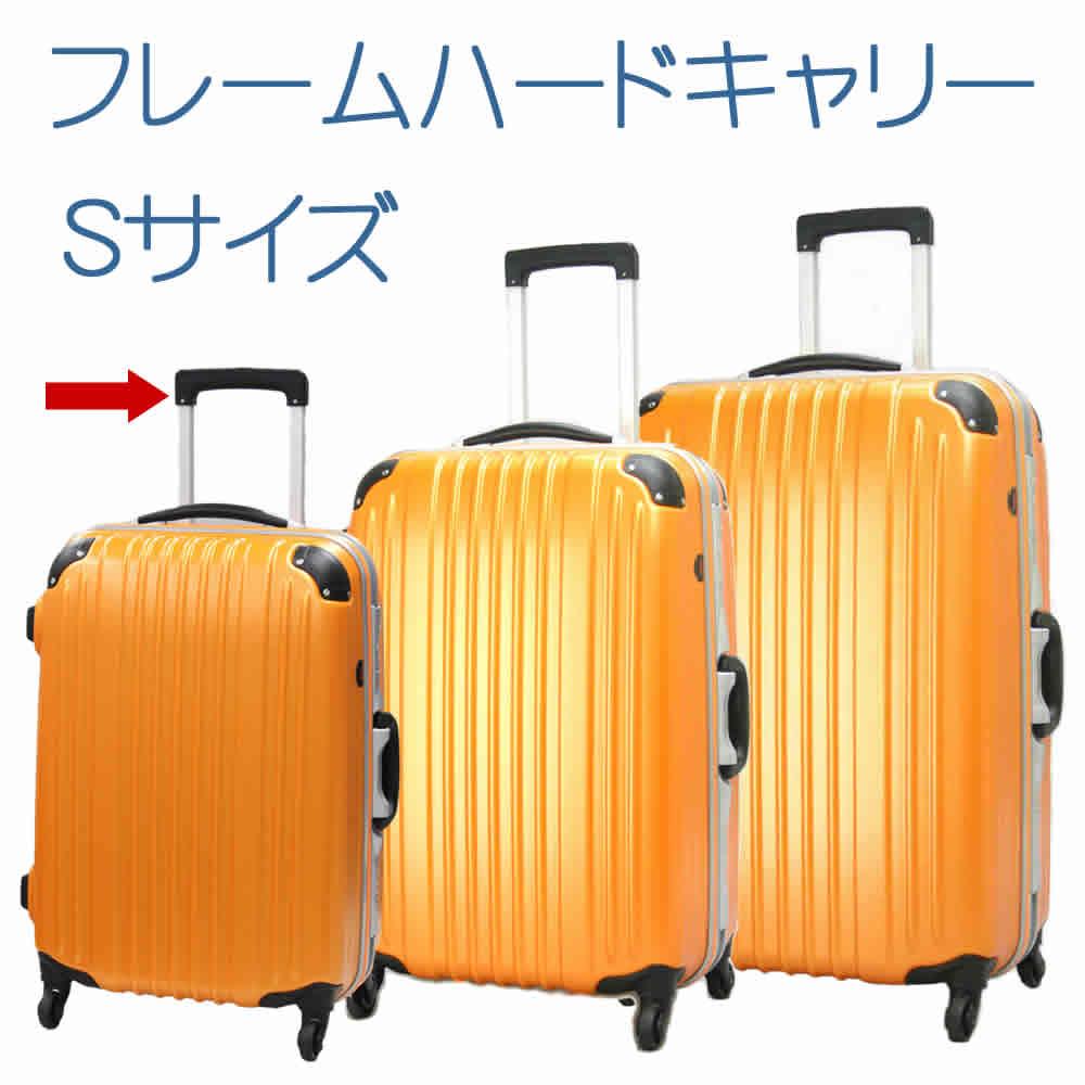送料無料 キャリーバッグ Sサイズ トランク ハードキャリーケース TSAロック ヴァンテム オレンジ LA2(メーカー倉庫直送)bag-ca-4859297-4941642905086