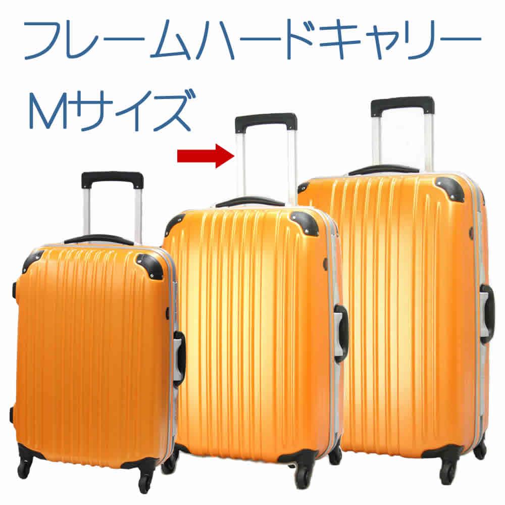 送料無料 キャリーバッグ Mサイズ トランク ハードキャリーケース TSAロック ヴァンテム オレンジ LA2(メーカー倉庫直送)bag-ca-4859297-4941642905123