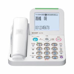 【納期約7~10日】JD-AT85C 【送料無料】[SHARP シャープ] デジタルコードレス電話機 ホワイト系 JDAT85C