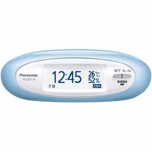 【納期約3週間】VE-GZX11D-A Panasonic パナソニック デジタルコードレス電話機 メタリックブルー VEGZX11DA