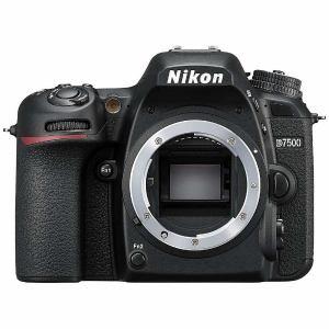 【納期約3週間】【お一人様1台限り】【キ対象】D7500-BODY [NIKON ニコン] デジタル一眼カメラ 「D7500」ボディ D7500BODY