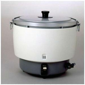 【納期約1~2週間】パロマ PR-101DSS-LP 【プロパンガス用】 業務用ガス炊飯器 5.5升 PR101DSS LP