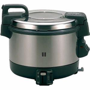 【納期約1~2週間】パロマ PR-3200S-LP 業務用ガス炊飯器 (1.6升) LPガス PR3200S LP