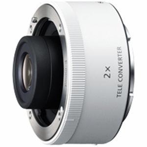 【納期約4週間】【お一人様1台限り】SONY ソニー SEL20TC 交換用レンズ 2× テレコンバーターレンズ