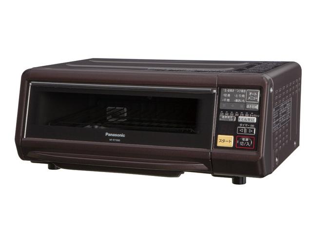 【納期約3週間】NF-RT1000-T [Panasonic パナソニック] スモーク&ロースター けむらん亭 ブラウン NFRT1000T