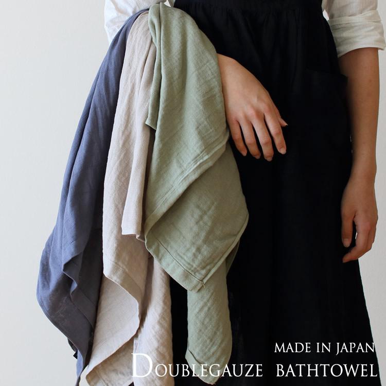 かるっ ふわっ さらっ より薄く より軽くを突き詰めたパイルの無い両面ガーゼのタオルです ダブルガーゼバスタオル yp 日本製 特価品コーナー☆ 期間限定 両面ガーゼ