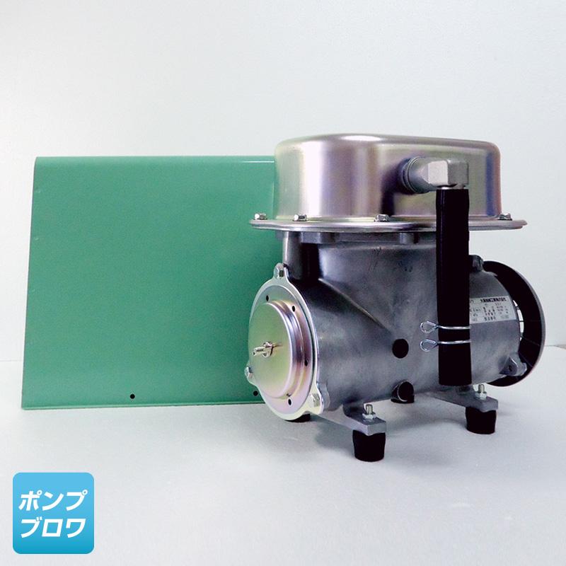 DF-100 単相 100V(大晃機械工業) (水槽用エアーポンプ)ダイアフラムブロワ モータ駆動型 ブロワ エアーポンプ 世晃産業 エアポンプ ブロアー