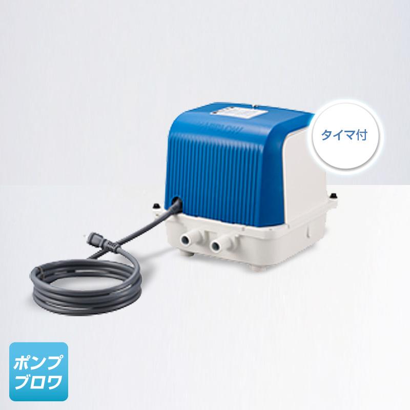 DUO-80-L(左側ばっ気)(2年保証付)(テクノ高槻) CP-80W-Lの後継機種、省エネ、静音、コンパクト、浄化槽用2口ブロワー、浄化槽用2方向ポンプ、浄化槽用2口エアーポンプ、浄化槽エアポンプ,ブロワ、ダイアフラムブロワ、エアポンプ