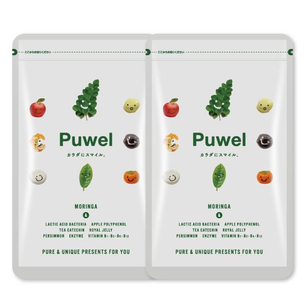 プウェル2袋セット pupustore 公式 好評受付中 Puwel-プウェル- お歳暮 2