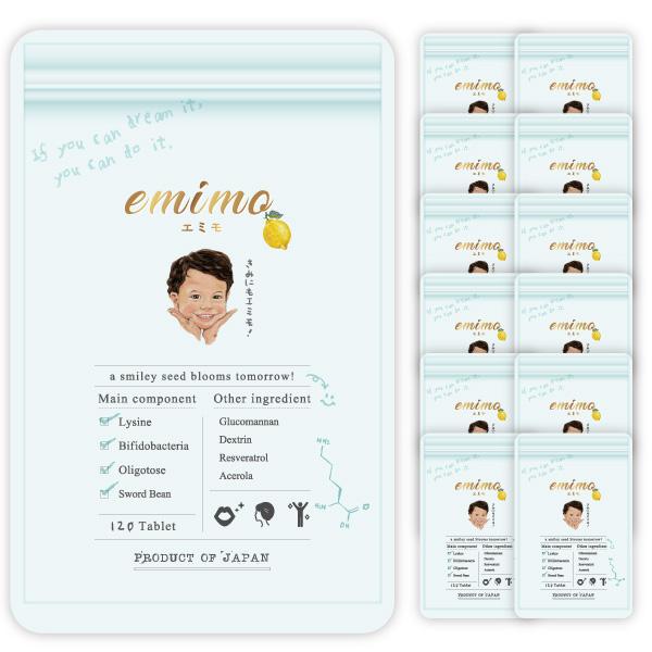 エミモ12袋セット pupustore 公式 emimo-エミモ- 12 購入 最安値挑戦