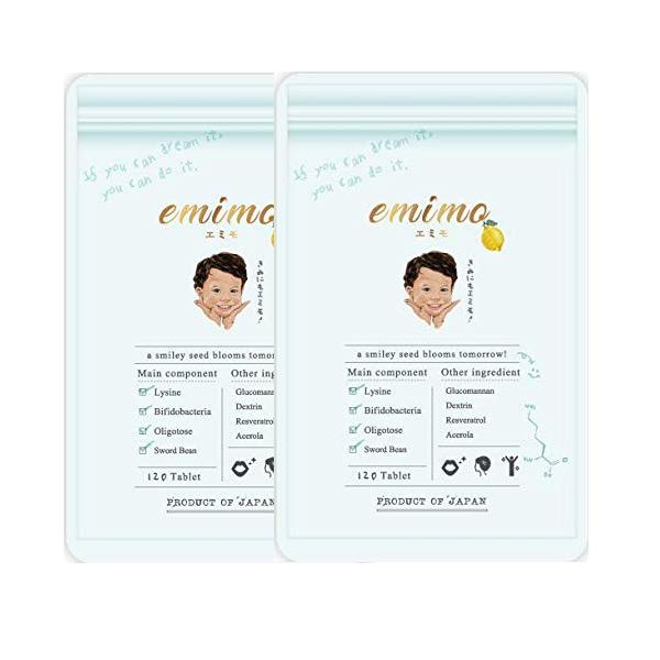 エミモ2袋セット pupustore 公式 2 今ダケ送料無料 emimo-エミモ- ショッピング