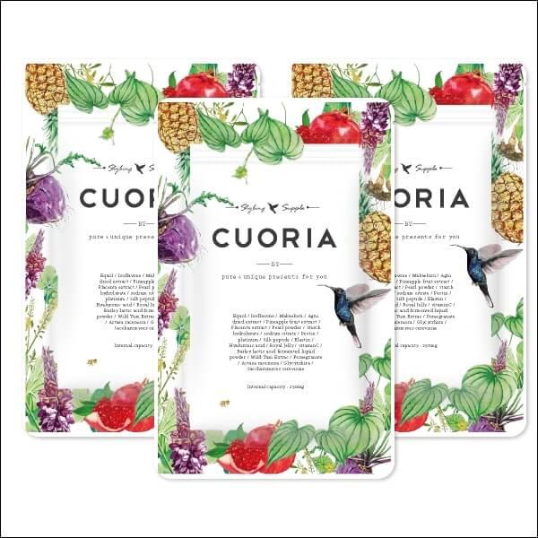 クオリア3袋セット 在庫一掃 正規認証品!新規格 pupustore 公式 CUOIRIA-クオリア- 3