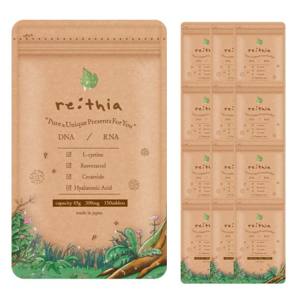 宅配便送料無料 リティア12袋セット pupustore 公式 12 日本正規品 re:thia-リティア-