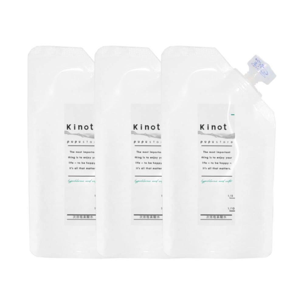 買い物 キノット3袋セット 新作送料無料 pupustore 公式 Kinot-キノット- 3