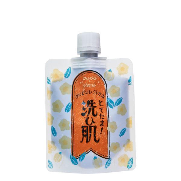 pupustore 公式 日本メーカー新品 とてたま洗ひ肌 1 再入荷 予約販売