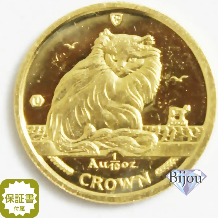 K24 マン島 キャット金貨 コイン1/10oz 3.11g 1995年 招き猫 純金