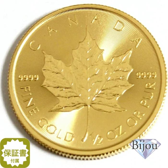 メイプル金貨 1/2オンス 純金 (99.99%) K24 15.5g (1982年~)中古美品