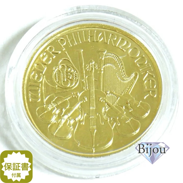オーストリア ウィーン金貨 1/10オンス 未使用品 24K 24金 3.1g 純金 送料無料