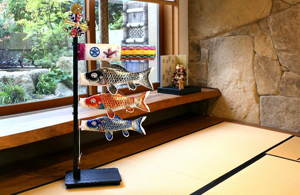 室内飾り鯉のぼり 吉兆