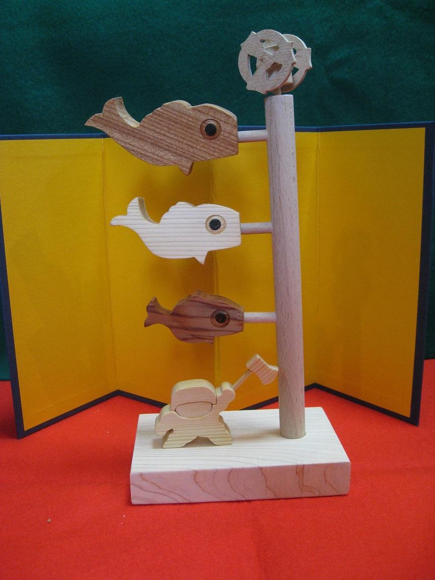 手作り組み木人形 1点もの こいのぼり ※送料無料 市場 倉 伝統工芸品 金屏風付き