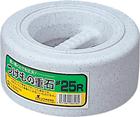 大幅値下げランキング 2.5kgの漬物用重石 持ち手付きで安全性と使いやすさを追求しました 漬物 重石 25R ストーン # 無料サンプルOK