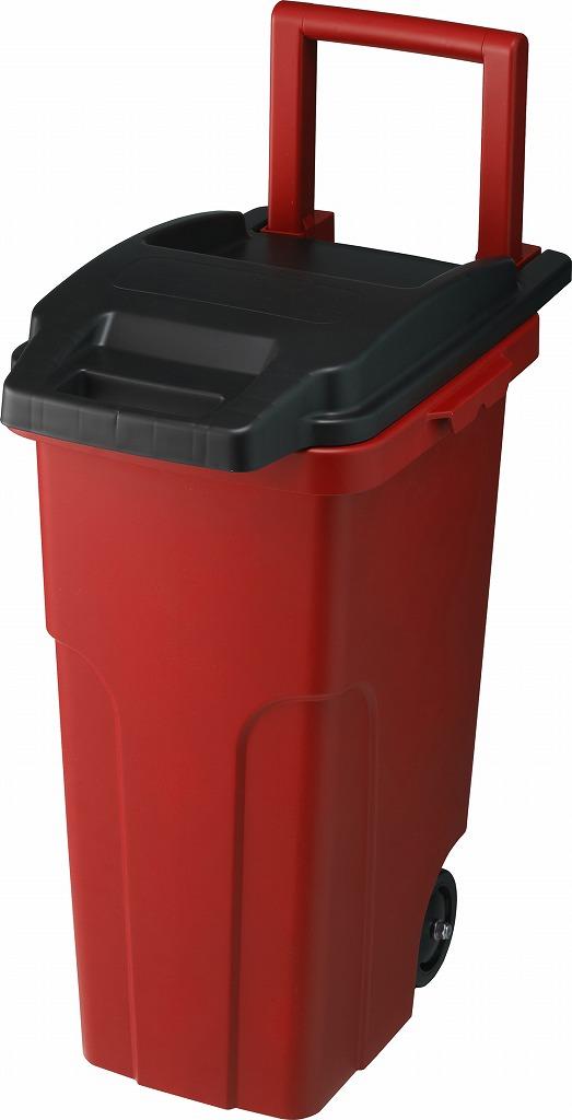キャスターペール45C2(2輪) レッド 移動できる理想のゴミ箱