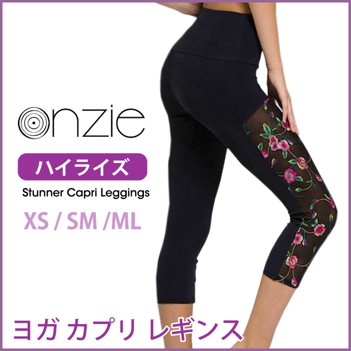 d29629b467 Cutting to charm you to a beautiful leg! High waist leggings of the relief