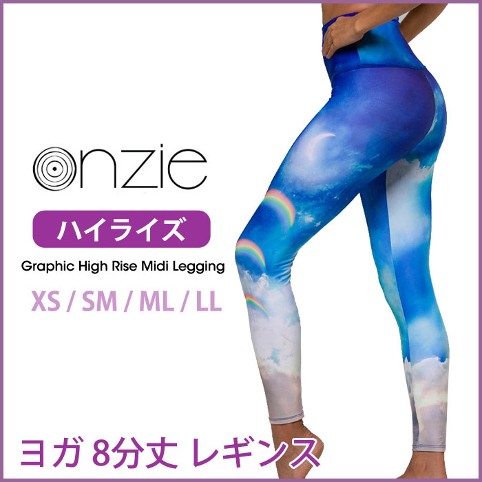 f7f83c2657 It is ◎ high waist design leggings to a system cover. yoga wear recommended  in hot ...