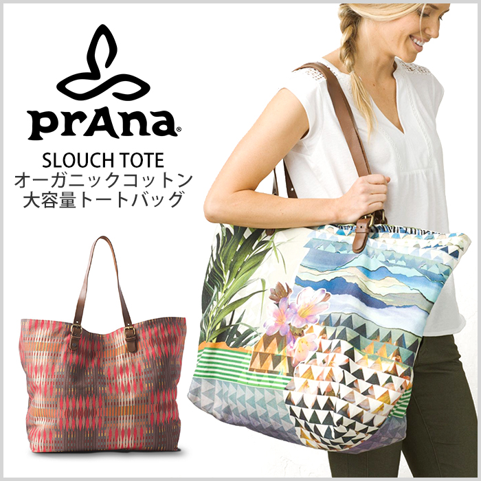 Organic Cotton Lifestyle U61171706 Which Trip To 190912 Tote Bag Prana Roach Thoth Large Capacity 18ss Slouch