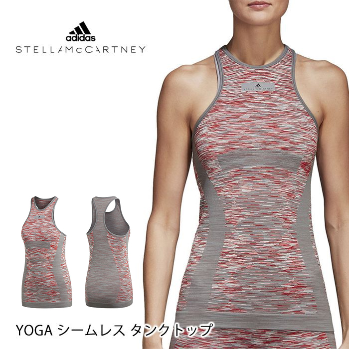 b1bdf73574585 Tank top of the seamless structure to just fit skin. Collaboration brand  adidas by Stella McCartney ...