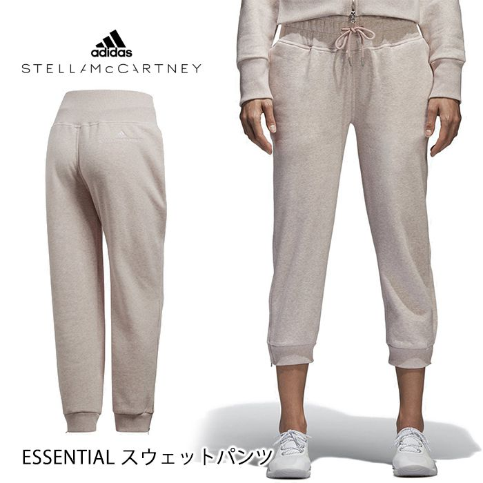 reasonable price cheap for sale check out ▼191010 Adidas ★ adidas by Stella McCartney ESSENTIAL sweat shirt underwear  (bottoms for the woman) ★ ESSENTIALS SWEAT PANTS yoga wear yoga wear ...