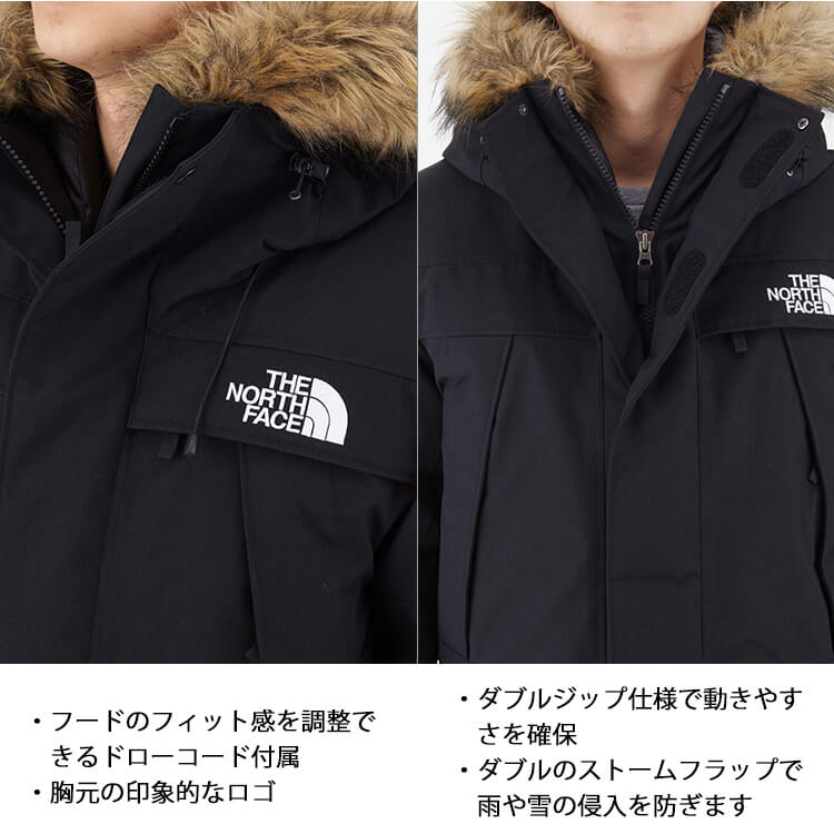 It is 500 yen OFF with a coupon! North Face jacket ★ [THE NORTH FACE] MEN'S Ann Tak Thika parka (down jacket) ★ Antarctica Parka 19SS domestic regular