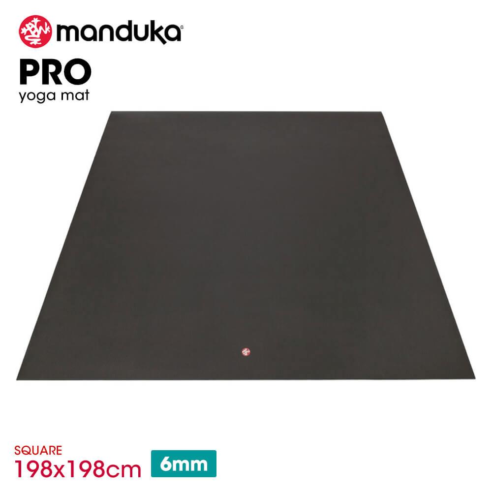 Manduka PRO スクエアヨガマット(約6mm厚)ブラックマット 198x198cm正方形 ★日本正規品 保障付・The PRO SQUARE yoga mat ヨガ トレーニング マンドゥカ マンドゥーカ 「SO」:【まとめ割チケットM対象】[マットウォッシュ2割引] /MBP