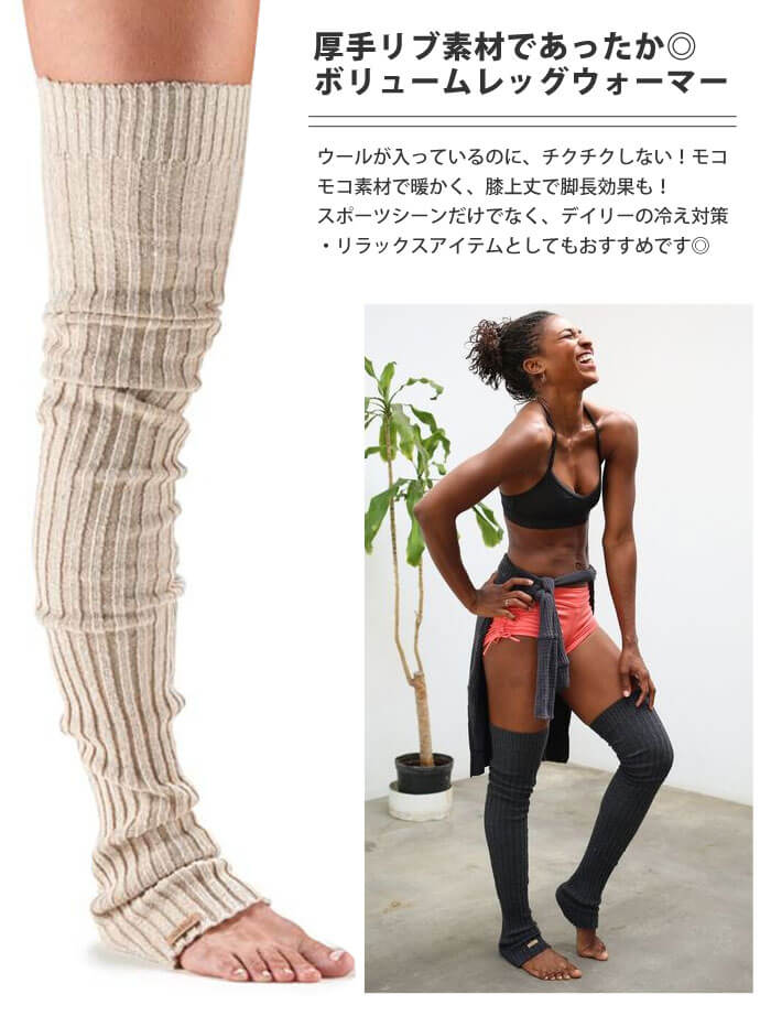 4c1399140 Puravida   ToeSox  Leg warmer (Thigh High) ☆ Leg Warmers Knee High ...