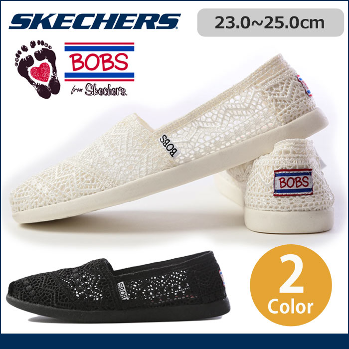 bobs shoes for women Sneakers