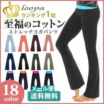 ★Stretch cotton yoga underwear ★ yoga wear long underwear air Lobi fitness Bira Thijs recreation magazine publication looper: 《 K 》