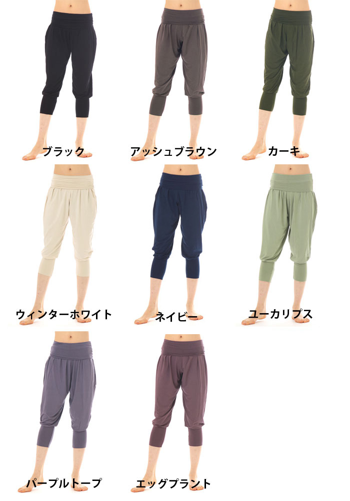 how to wear harem pants when pregnant