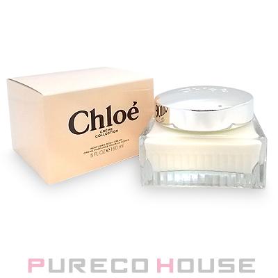 クロエ【Chloe】パフュームボディクリーム150ml【メール便は使えません】