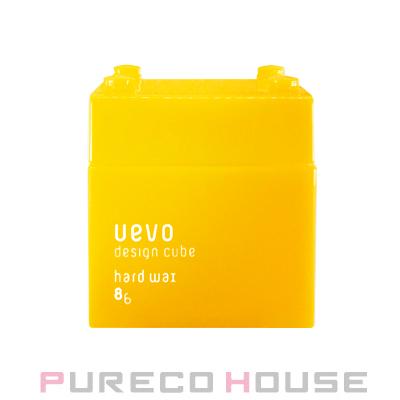 デミウェーボデザインキューブハードワックス(黄)80g【メール便は使えません】
