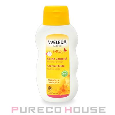 ヴェレダ【WELEDA】カレンドラベビーミルクローション200ml【メール便は使えません】