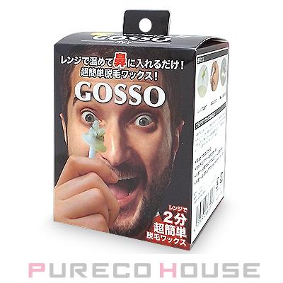 GOSSO ゴッソ 鼻毛ブラジリアンワックスセット 激安超特価 メール便は使えません 超特価