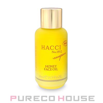 HACCI(ハッチ)フェイスオイルエスケーピオン30ml【メール便は使えません】